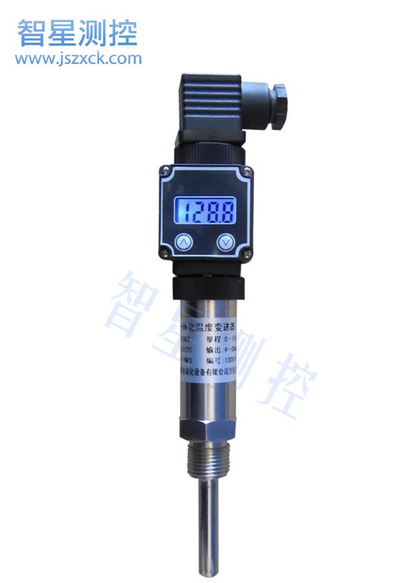 小巧型一体化温度变送器(液晶显示)