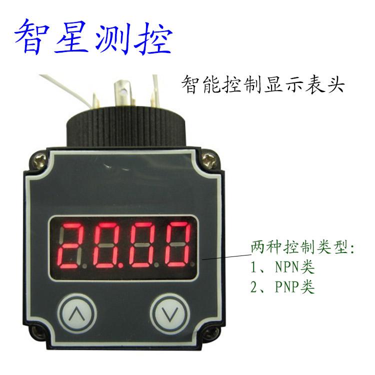 LED数显智能控制表头